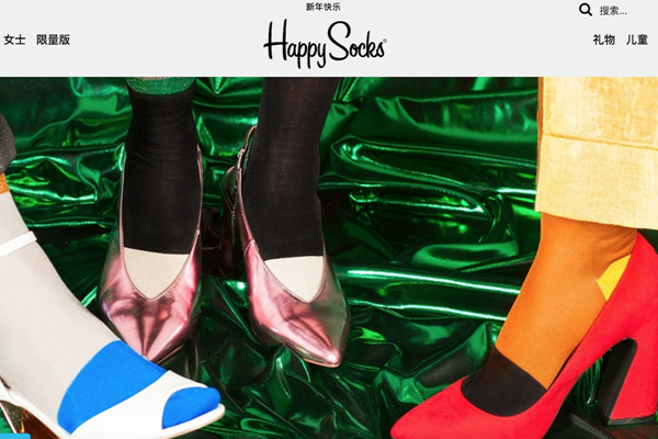 专卖彩色袜子的Happy Socks如何年销一亿欧元?0.png