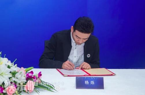影视巨星杨烁签约比音勒芬,四肖免费期期准升级势如破竹1.jpg