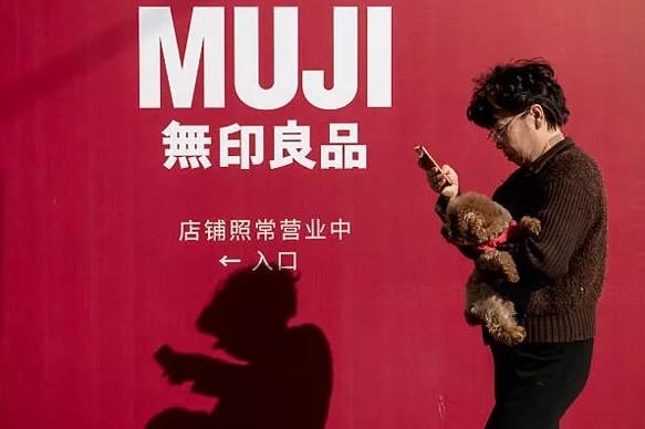 MUJI无印良品日本展开有史以来最大降价 中国或很快跟进0.png