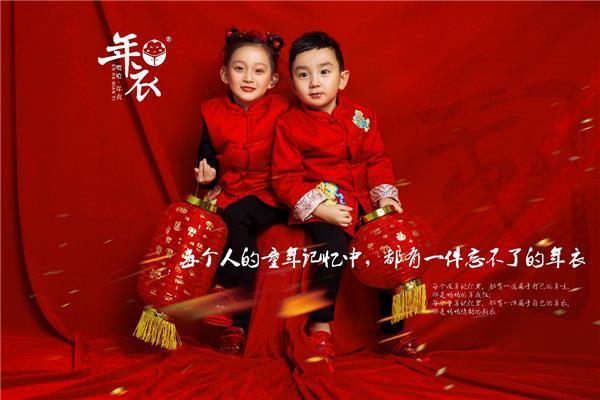年衣登陆纽约时代广场,嗯哈用中国元素为孩子童年缝制新年衣0.png