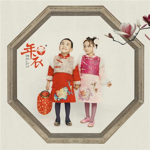 年衣登陆纽约时代广场,嗯哈用中国元素为孩子童年缝制新年衣1.png