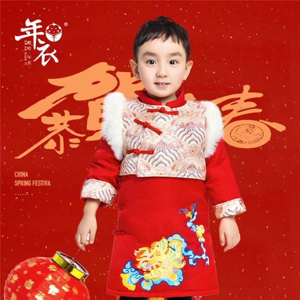 年衣登陆纽约时代广场,嗯哈用中国元素为孩子童年缝制新年衣6.png