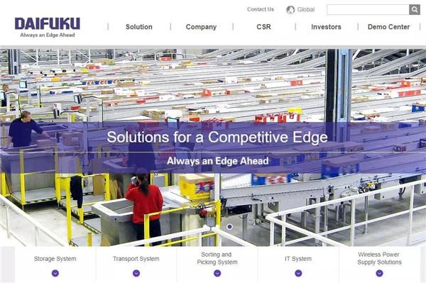优衣库投资1000亿日元推行仓储分销系统自动化,仓库人员将减少0.jpg