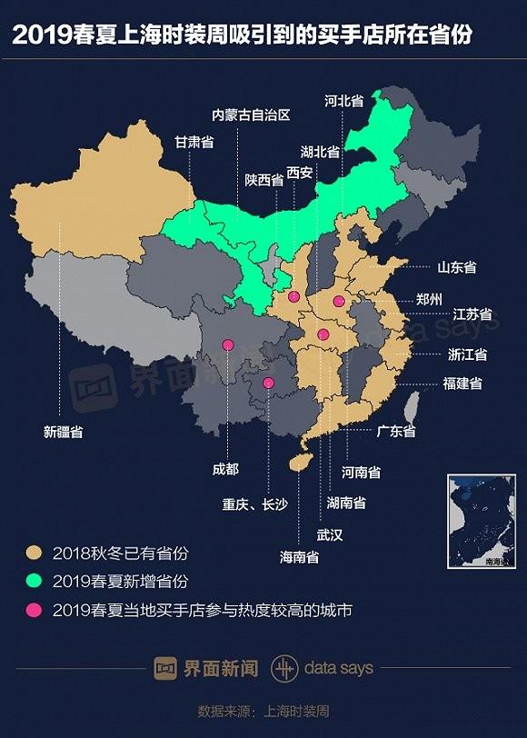 又一季上海时装周落幕,这次它的表现怎么样?3.jpg