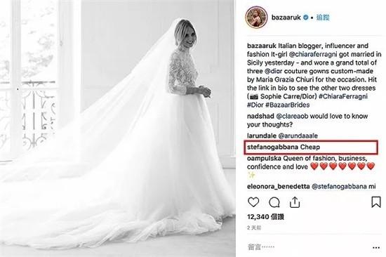 """除了""""辱华"""",Dolce  Gabbana还犯过这些""""错""""14.jpg"""