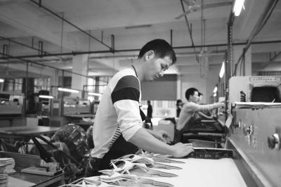 鞋服纺织:见证改革开放老业迎来新生0.jpg