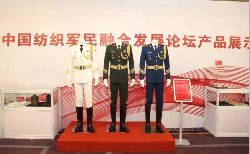 2018中国纺织服装行业十大新闻事件0.jpg