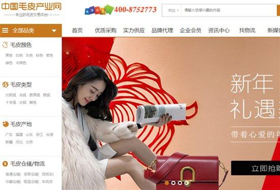 中国毛皮产业网:怎样辨别裘皮大衣的好坏和等级0.jpg
