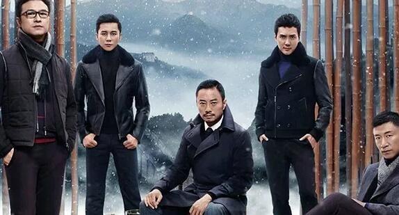 七匹狼收入挺进30亿俱乐部 收购Karl Lagerfeld中国区业务0.jpg