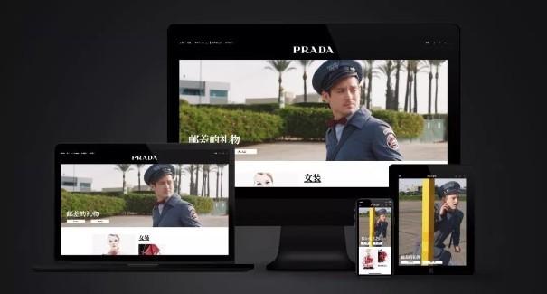 奢侈品行业复苏 Prada大中华区去年录得近8%增长7.jpg