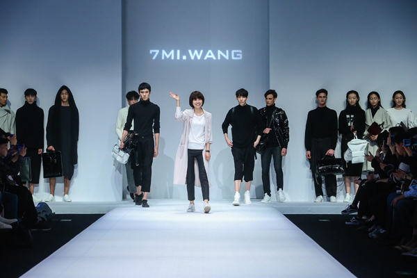 无央·7mi·wang 未来之国/中国国际时装周 2018/19 AW23.jpg