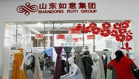 从纺织厂到奢侈品东家 山东如意集团说未来的时尚之都可能在山东1.jpg