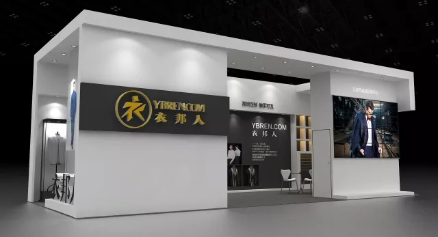 "CITC中国服装定制展丨展商合集抢先看,遇见""商机""力爆棚!33.jpg"