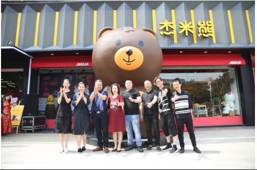 杰米熊打造首家轻奢体验店,迎战新零售1.jpg