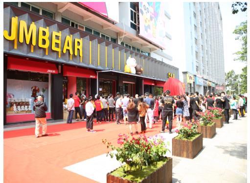 杰米熊打造首家轻奢体验店,迎战新零售2.jpg
