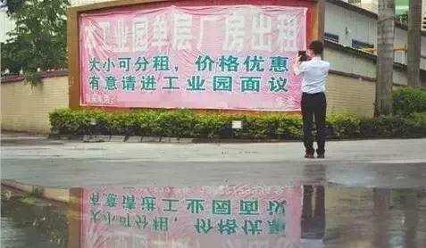 厂房租金暴涨 广东纺织服装厂老板直呼伤不起0.png