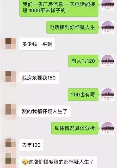 厂房租金暴涨 广东纺织服装厂老板直呼伤不起3.png