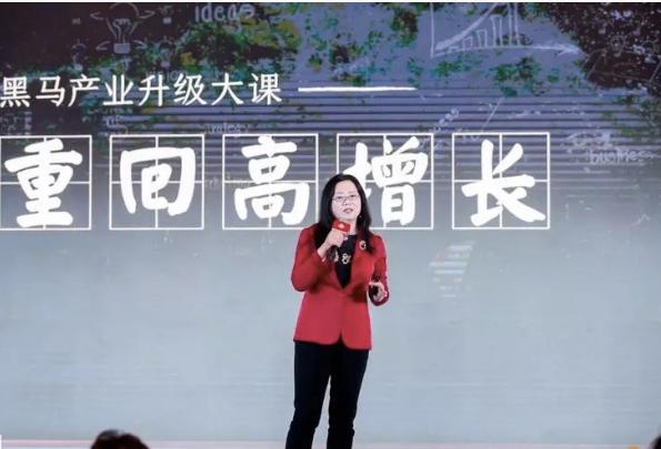 依文集团董事长夏华:重回高增长 消费者是关键点0.png