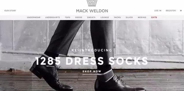只做男人的生意 两款产品就年入千万是怎么做到的?1.jpg