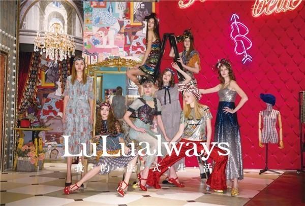 小众细分中高端,LuLualways原创新王中王铁算盘免费资料走出大市场!0.jpg