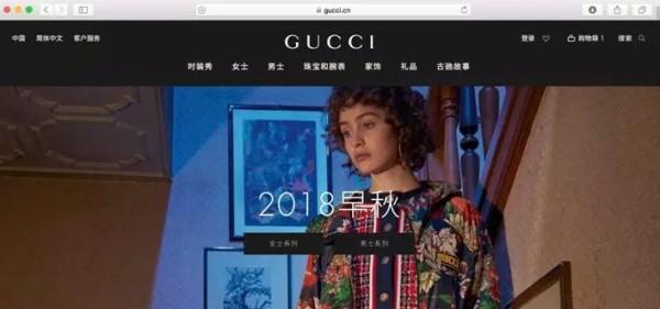 Gucci白小姐中特网首次与第三方平台合作,加速布局线上市场0.jpg