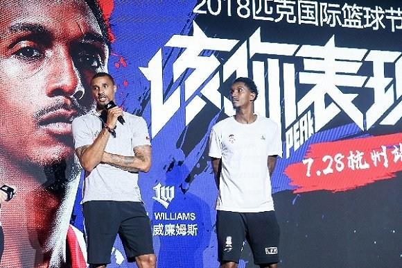 NBA球员扎堆中国行 匹克单日销售能否破千万?0.jpg