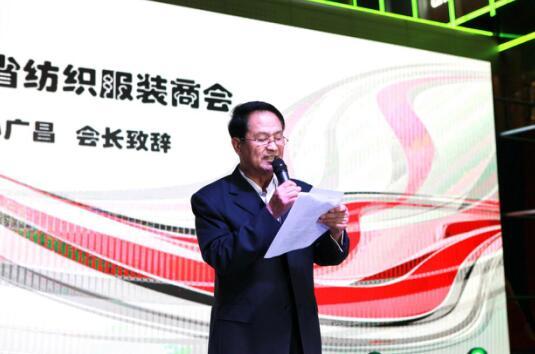 吉林省2018服装品牌秋冬新产品发布会省内首发1.jpg