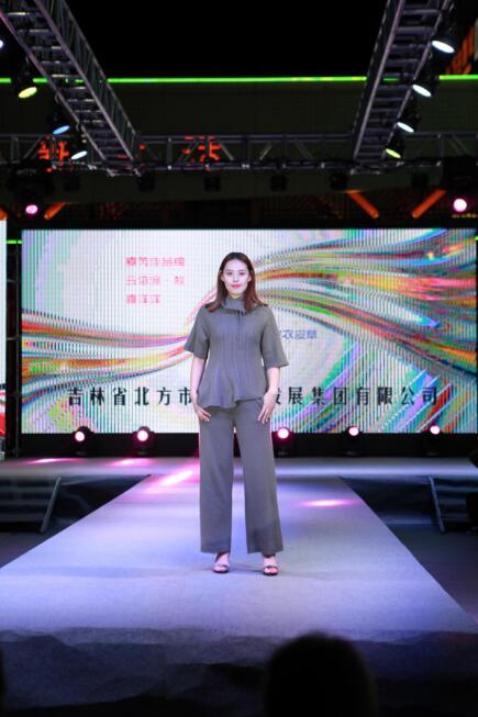 吉林省2018服装品牌秋冬新产品发布会省内首发4.jpg