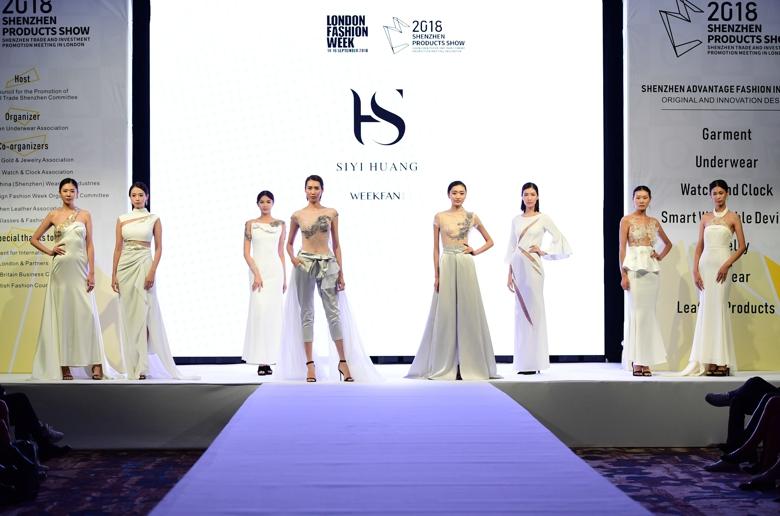 深圳精品展在伦敦时装周彰显魅力1.jpg