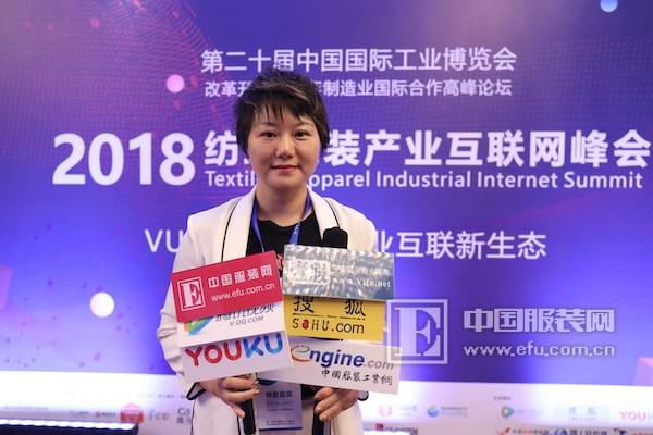 专访众创衣联CEO胡平:产业互联要拥抱云 0.jpg