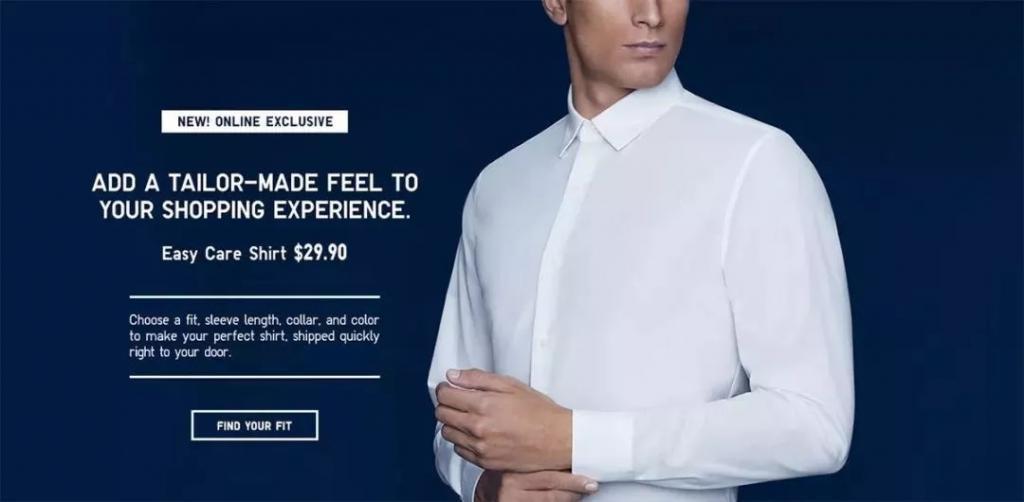 只要199元,优衣库就为你提供衬衫定制,愿意买单吗?1.jpg