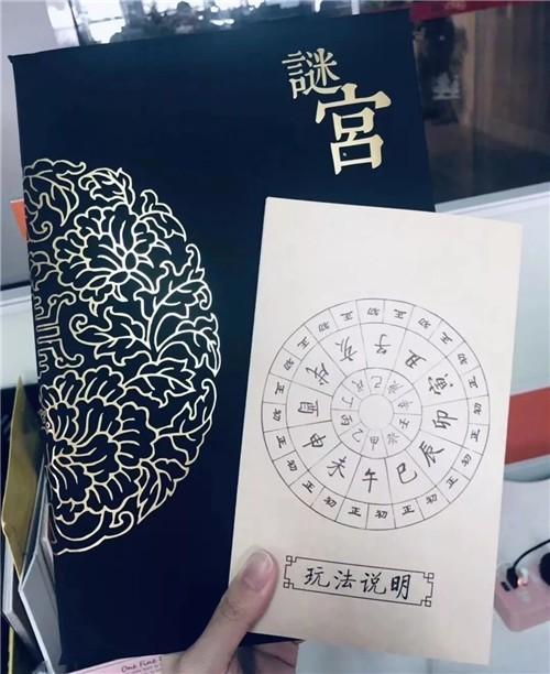天猫上的文艺复兴:从故宫到大英博物馆5.jpg
