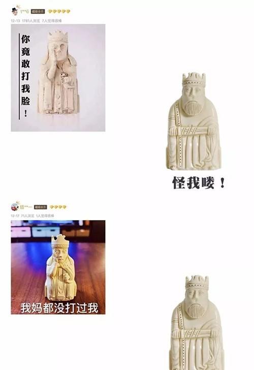 天猫上的文艺复兴:从故宫到大英博物馆6.jpg