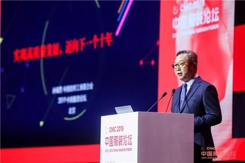 孙瑞哲:实现高质量发展,迈向下一个十年2.jpg