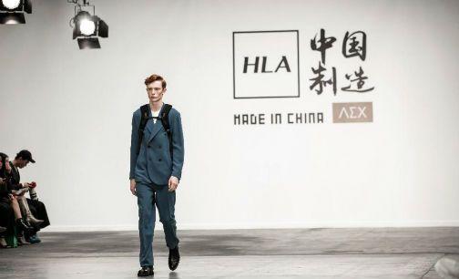 争夺国际话语权 海澜之家在伦敦时装周开启西服秀0.jpg