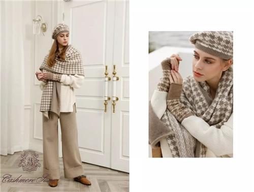 中国原创羊绒品牌Cashmere Song :你生活中的温暖和柔软13.jpg
