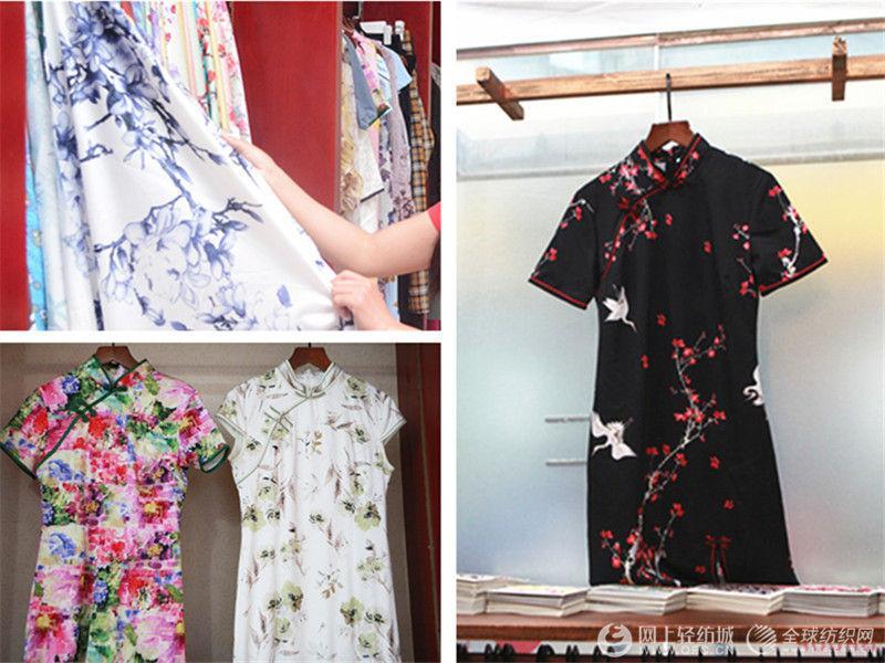 绍兴华族纺织:积极创新探寻海外市场0.jpg