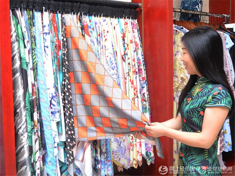 绍兴华族纺织:积极创新探寻海外市场1.jpg