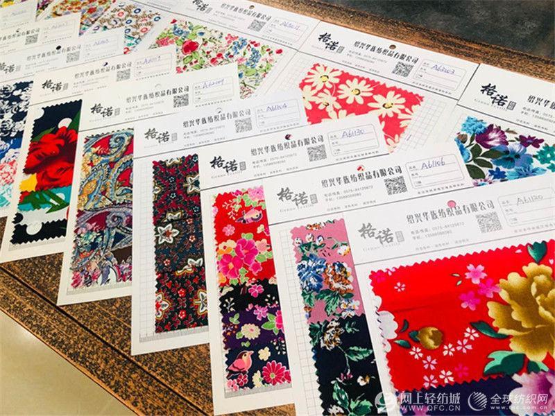 绍兴华族纺织:积极创新探寻海外市场3.jpg