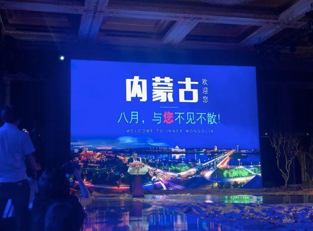 中国手工刺绣传承创新大会将于8月在内蒙古兴安盟举办0.jpg