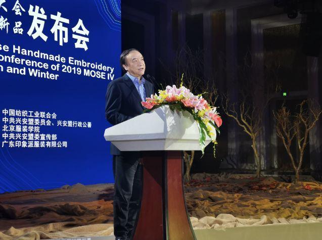 中国手工刺绣传承创新大会将于8月在内蒙古兴安盟举办3.jpg