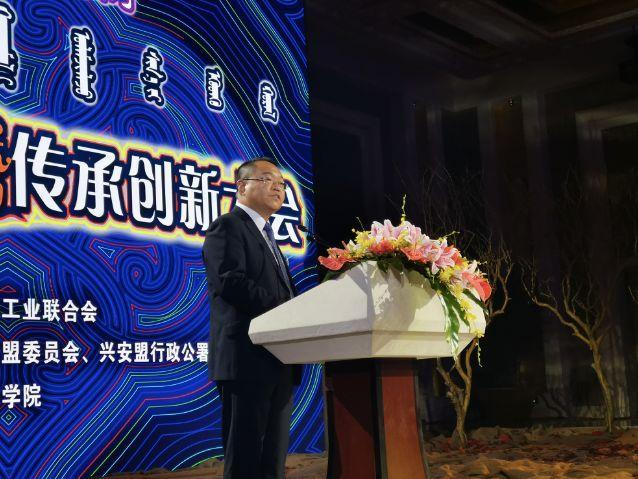 中国手工刺绣传承创新大会将于8月在内蒙古兴安盟举办4.jpg